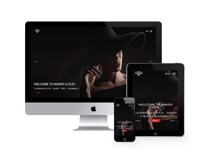 深圳网站建设案例-高端响应式相册写真婚纱摄影类网站