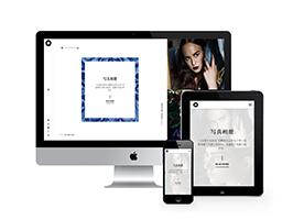 深圳网站建设案例-响应式相册写真婚纱摄影类网站