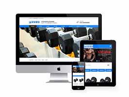 深圳网站建设案例-蓝色机械健身器械生产类